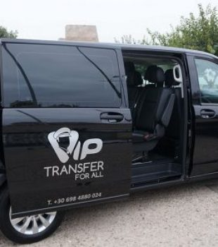 transfer_vip_2